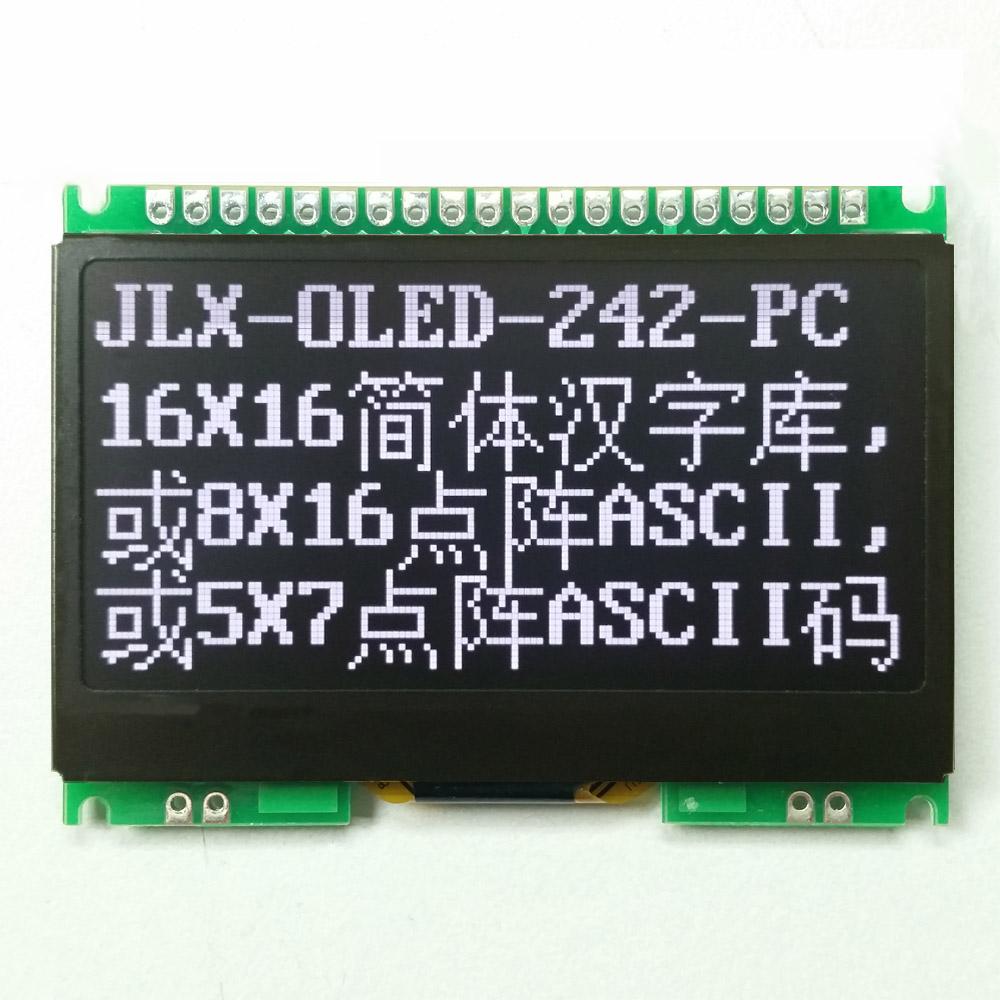 jlx12864g-242-p(可带字库)